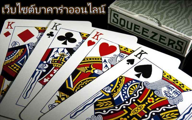 poker-hands
