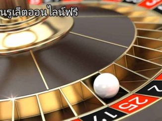 roulette-meaning