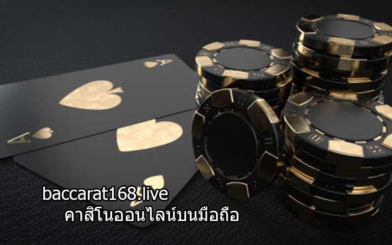 baccarat168-ผ่านมือถือ